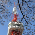 Utsunomiya's answer to the Tokyo Tower, in Utsunomiya Park